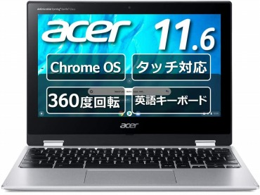 Acer Spin 311 : ファンレス ノートパソコン