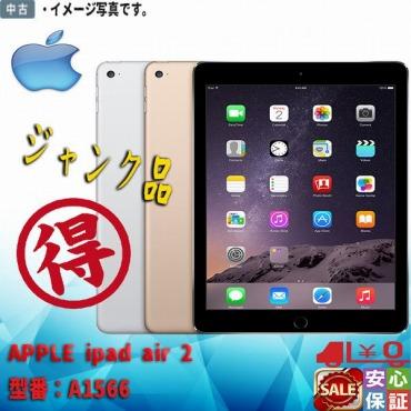 ジャンク品 APPLE iPad Air 2