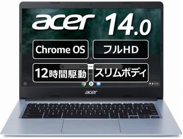 Chromebook Acer 14型 ノートパソコン CB314