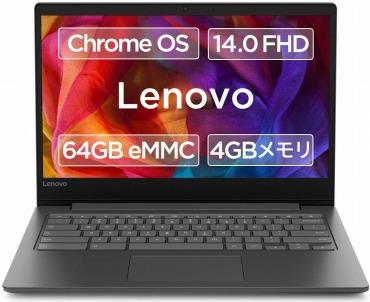 Google Chromebook Lenovo ノートパソコン