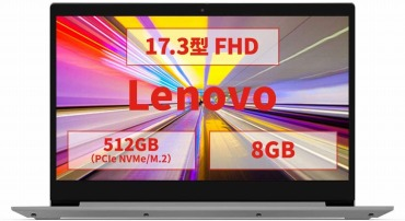 Lenovo ノートパソコン IdeaPad Slim 350 17インチ
