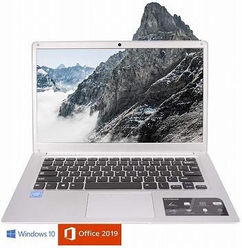 ノーブランドで安いノートパソコン