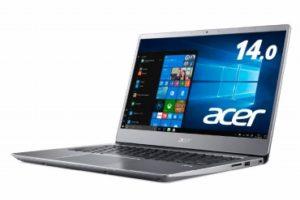 安いノートパソコンならAcerがおすすめ