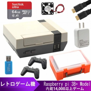Raspberry pi 3B+ レトロゲーム機セット