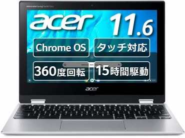Acer ノートパソコン11.6型 Spin