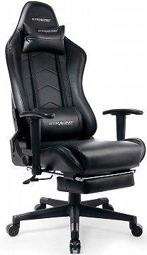 オフィスで使える ゲーミングチェア GTRACING GT901BLACK オットマン付き