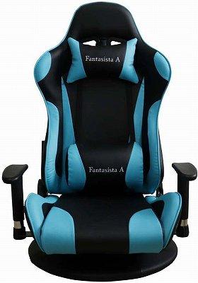 おしゃれなゲーミング座椅子:Fantasista A