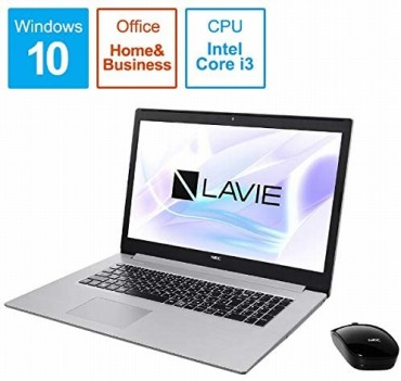 高齢者用のノートパソコン:大画面17インチ