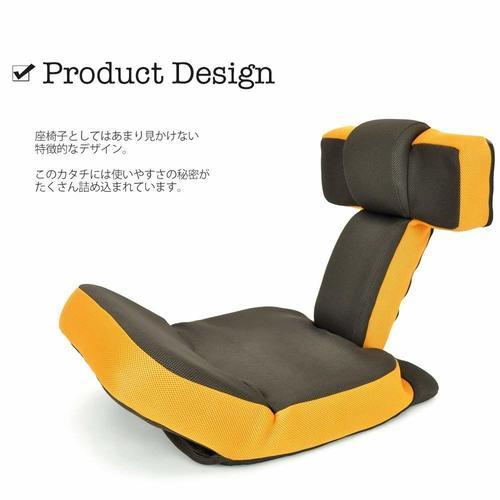 ソリッド座椅子 ゲームチェア