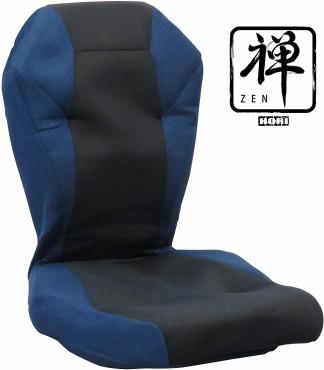 ホリ 禅 ゲーミング座椅子