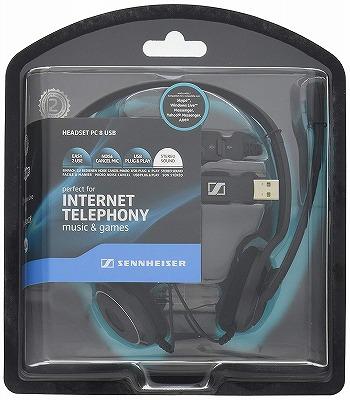 ヘッドバンド型両耳式:PCヘッドセット