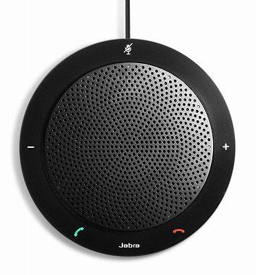 法人向け会議用スピーカーフォン:jabra SPEAK410 MS