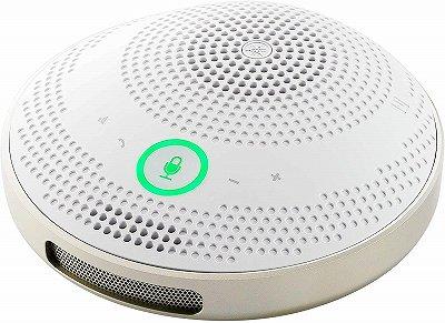 ハウリングしない:ヤマハ ユニファイドコミュニケーションスピーカーフォン