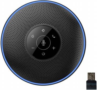 8人まで双方向会話が可能なスピーカーフォン eMeet OfficeCore M2
