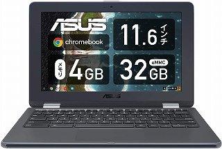 テキスト編集の仕事向け:ASUS Chromebook