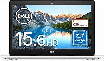 Microsoft Officeを搭載したDELLのノートパソコン。画面が見やすい15.6インチ。