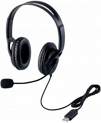 エレコム USBヘッドセット(両耳大型オーバーヘッドタイプ) HS-HP28UBK