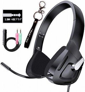 子供用のヘッドセット:有線3.5mm