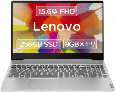 評価の良いノートパソコン:Lenovo ideapad S540