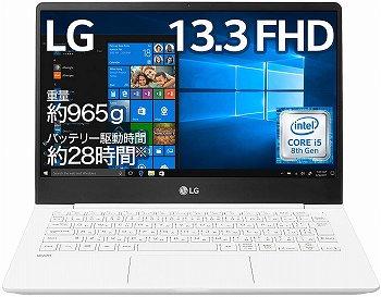 LG ノートパソコン gram。子供でも持ち運びのできるパソコン。