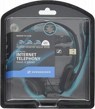 ゼンハイザー ヘッドセット PC8 USB