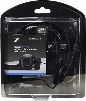 ゼンハイザー PC 7 USB