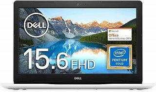 Windowsのノートパソコンでテレワーク:Dell Inspiron 15
