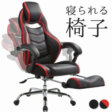 サンワダイレクト ゲーミングチェア オットマン付き 150-SNCL003