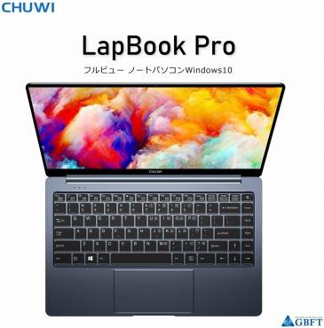 CHUWI LapBook Pro ノートパソコン 14型