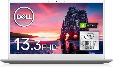 Dellの軽いノートパソコン Inspiron 13 7391