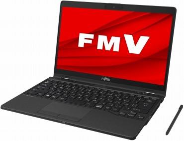 軽量な富士通のノートパソコン FMV LIFEBOOK UHシリーズ WU3/E2 1kg以下