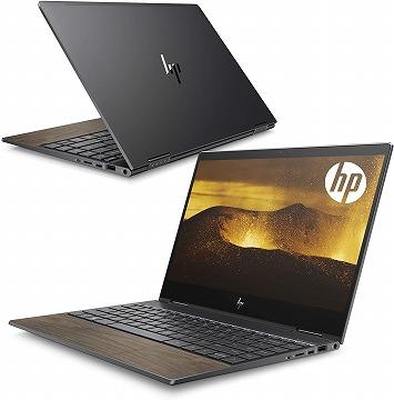 HPの軽いノートパソコン ENVY x360 Wood Edition 13.3インチ
