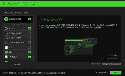 Razer Viper マウスの使い方