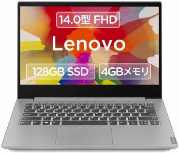 Lenovo ノートパソコン Ideapad S340 Office搭載