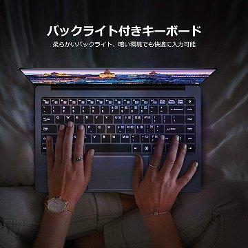 CHUWI ノートパソコンとは