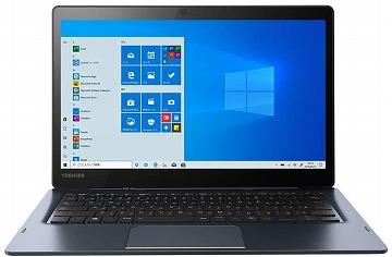 東芝の軽いパソコン Dynabook GZ83/PL