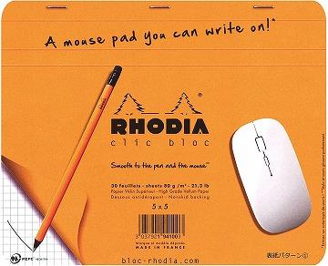 ロディア クリックブロック マウスパッド 方眼罫