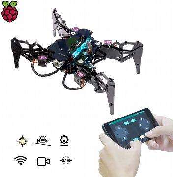 4足歩行ロボットキット ラズパイ対応