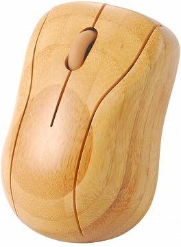 かわいい自然素材のおしゃれなマウス