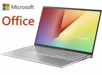 ASUS Microsoftオフィス付きノートパソコン VivoBook 15