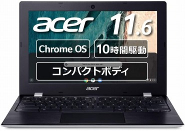 ASUS(エイスース) Chromebook CB311-9H-A14P 11.6インチ