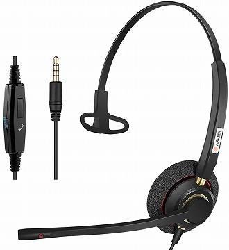 片側の耳で使うヘッドセット:Arama