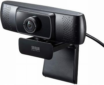 サンワサプライ Webカメラ マイク内蔵 広角:CMS-V43BK