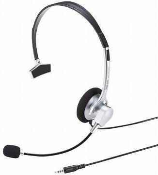 ヘッドセット片耳で4極対応:サンワサプライ