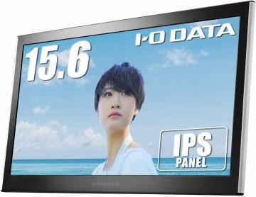 I-O DATA モバイルモニター 15.6型