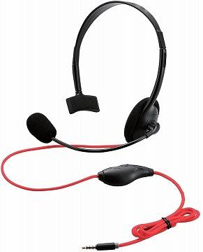 PS4 対応の片耳ヘッドセット エレコム
