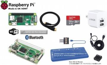 Raspberry Pi Zero WH スターターセット