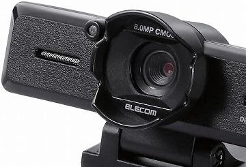 画素数でWebカメラを選ぶ