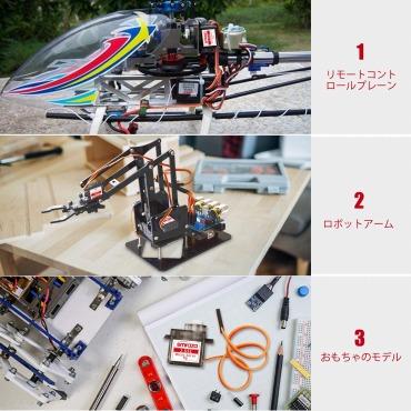 サーボモーター ロボット自作用 ラズパイ