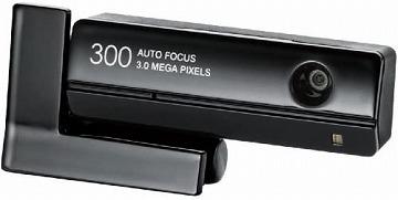 エレコム Webカメラ UCAM-DLY300TABK